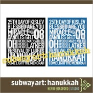 Subway Art: Hanukkah