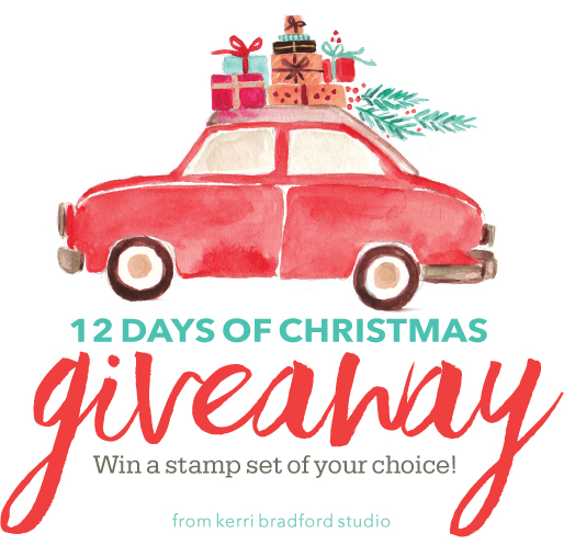 12-days-giveaway2a