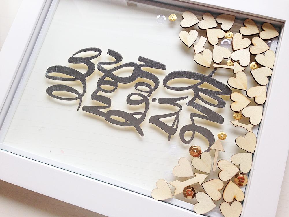 love heart frame 2
